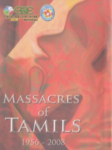 Book Cover: ஈழத்தமிழர்களின் படுகொலைகளின் தொகுப்பு 1956-2008